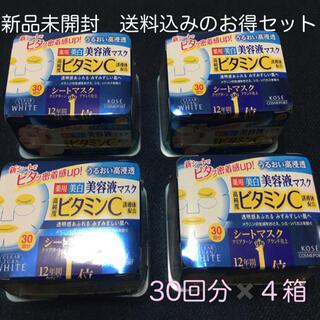 コーセー(KOSE)の【新品】KOSE クリアターン エッセンスパック(ビタミンC) 30回分×4箱(パック/フェイスマスク)