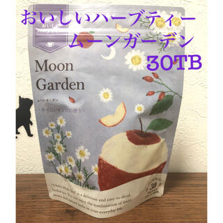 セイカツノキ(生活の木)の生活の木 おいしいハーブティー ムーンガーデン30TB(茶)