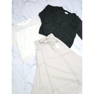 ランダ(RANDA)の新品 RANDA スカート カジュアルコーデ セット(ロングスカート)
