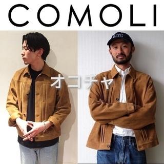 COMOLI - 坂口健太郎着■18SS COMOLI シープスエードジャケット キャメル