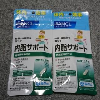 ファンケル(FANCL)の【新品】ファンケル 内脂サポート 60粒(15日分) × 2セット(ダイエット食品)