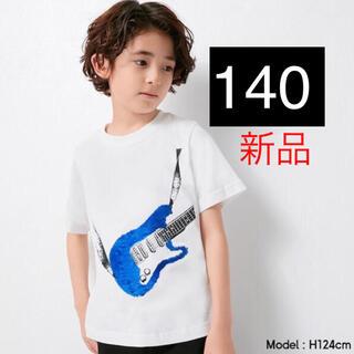 GU - GU ギター Tシャツ 140サイズ