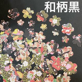 *236 クラフトパンチ 花 花柄 色紙 寄書き シール (カード/レター/ラッピング)