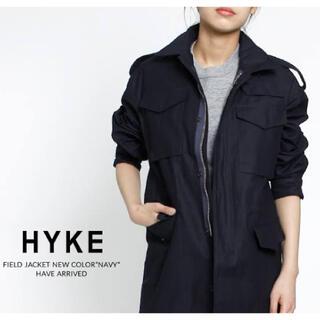 ハイク(HYKE)のHYKE フィールドジャケット ハイク BIG FIT ミリタリー M-51(ミリタリージャケット)