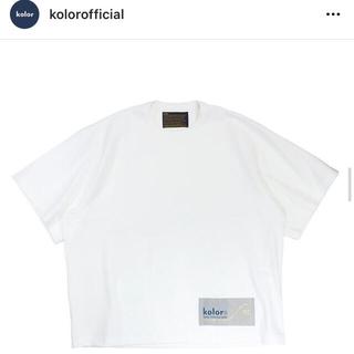 kolor - Kolor カラー DSM限定 Tシャツ
