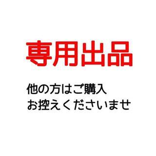 スタイルナンダ(STYLENANDA)の★★いちじくのはな様専用★★(ポーチ)