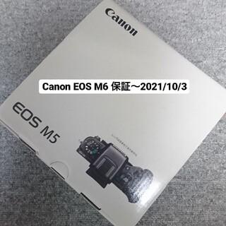 キヤノン(Canon)の【新品】Canon EOS M5 ボディ(ミラーレス一眼)