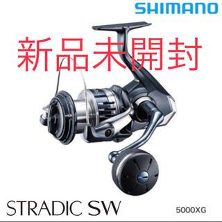 【新品】シマノ 20ストラディックSW 5000XG(リール)