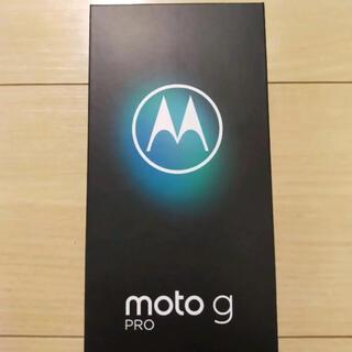 モトローラ(Motorola)のモトローラ moto g pro ミスティックインディゴ 新品未使用 SIMフリ(スマートフォン本体)