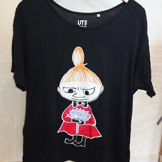 UNIQLO - ムーミン リトルミー  Tシャツ 半袖 ユニクロ Lサイズ ブラック