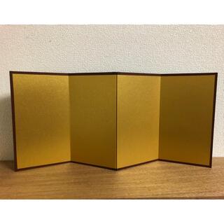 ミニ金屏風(ハンドメイド)4-11(雑貨)