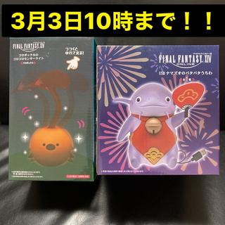 タイトー(TAITO)のFF ドロポックル コロポックルコロコロセンサーライト ナマズオのパタパタうちわ(ゲームキャラクター)