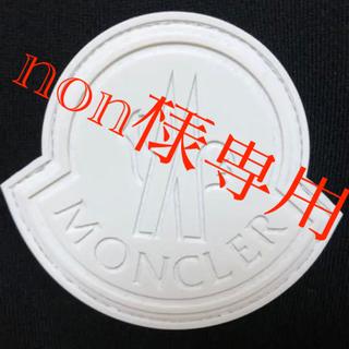 MONCLER - MONCLER モンクレール 即完売 2020 正規品 プルオーバーパーカー S