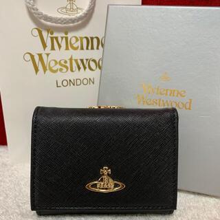 Vivienne Westwood - 新品☆ ヴィヴィアンウエストウッド Vivienneレザー2つ折り財布 ブラック