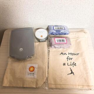 lava エコバッグ バーム sukala ボトルケース ノベルティ まとめ売り(ヨガ)