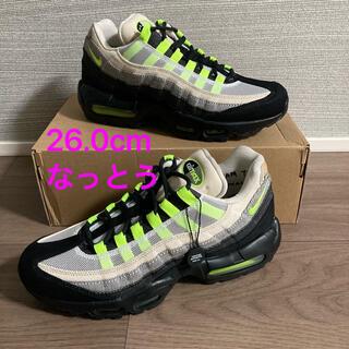 デンハム(DENHAM)の【26.0cm】DENHAM x Nike Air Max 95(スニーカー)