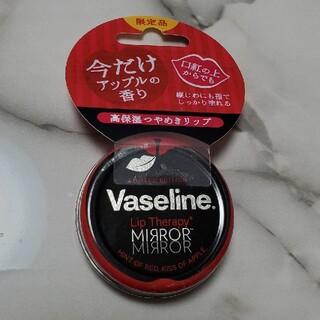 ユニリーバ(Unilever)のヴァセリン リップモイストシヤイン アップル20g(リップケア/リップクリーム)
