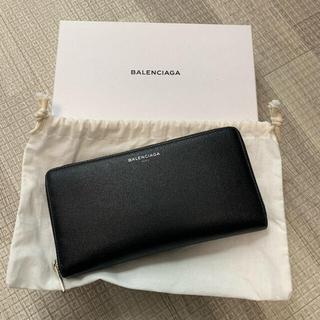 Balenciaga - バレンシアガ 財布 ブラック