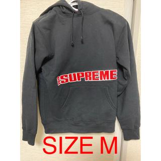 シュプリーム(Supreme)のsupreme Blockbuster Hooded Sweatshirt(パーカー)