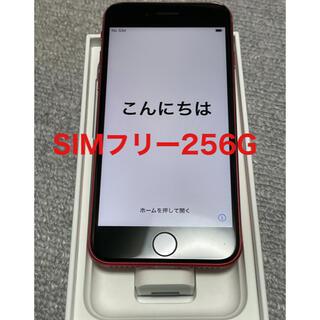アイフォーン(iPhone)のiPhone SE2 本体 256GB SIMフリー 新品同様 レッド(スマートフォン本体)