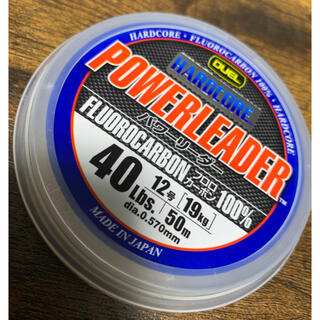 【限定値下げ】POWERLEADER 12号40Lbs(釣り糸/ライン)