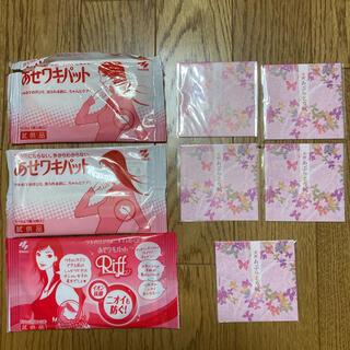 コバヤシセイヤク(小林製薬)のあせワキパット3袋、あぶらとり紙5パック(その他)