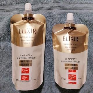 ELIXIR - 資生堂 エリクシール シュペリエル リフトモイスト  T II 【化粧水&乳液】