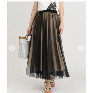 アーモワールカプリス(armoire caprice)のアーモワールカプリス MEES チュールスカート(ロングスカート)