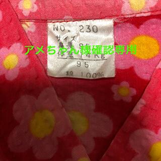 甚平とパジャマ(甚平/浴衣)
