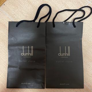 ダンヒル(Dunhill)の紙袋 ショッパー 24枚セット サイズいろいろ!(ショップ袋)