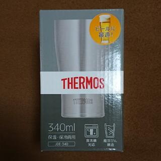 サーモス(THERMOS)の新品!THERMOS 真空断熱タンブラー(グラス/カップ)