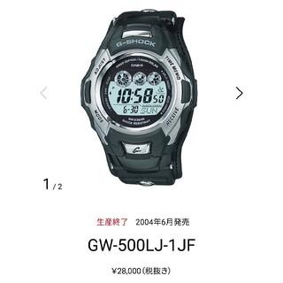 ジーショック(G-SHOCK)の未使用品 CASIO G-SHOCK GW-500LJ-1JF 電波 ソーラー(腕時計(デジタル))