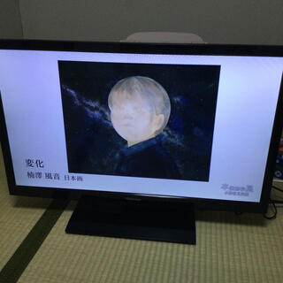 東芝 - 2013年製 REGZA 32型 液晶テレビ 東芝