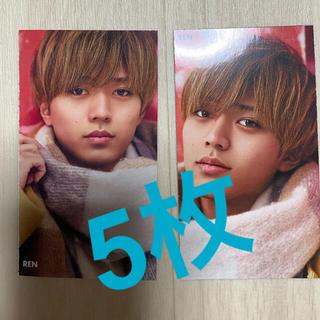 Myojo 4月号 厚紙 切り抜き キンプリ King & Prince 永瀬廉(アイドルグッズ)