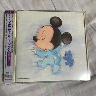 ディズニー(Disney)のディズニー マタニティー・ミュージック<オルゴール>(その他)