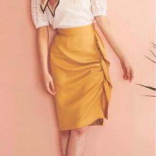 31 Sons de mode - 新品 31 Sons de mode  ドレープフリルタイトスカート