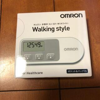 オムロン(OMRON)のオムロン★歩数計★万歩計★ウオーキングスタイル(エクササイズ用品)