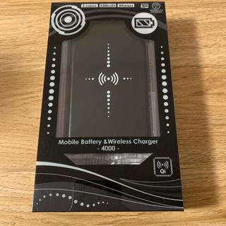 モバイルバッテリー Mobile Battery 新品未使用(バッテリー/充電器)