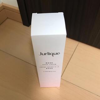 ジュリーク(Jurlique)の新品未開封 ジュリーク ハンドクリーム ローズ(ハンドクリーム)