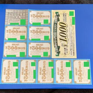 ラウンドワン 500円割引券×10枚ほか ROUND1 株主優待(ボウリング場)