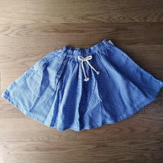 サンカンシオン(3can4on)のコードレーンボリュームスカート 110(スカート)