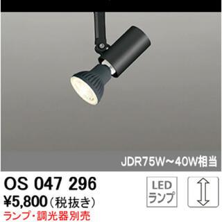 パナソニック(Panasonic)のライティングレール用スポットライト(天井照明)