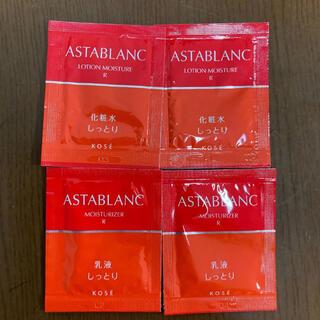 アスタブラン(ASTABLANC)のKOSE アスタブラン【化粧水•乳液】2セット(化粧水/ローション)