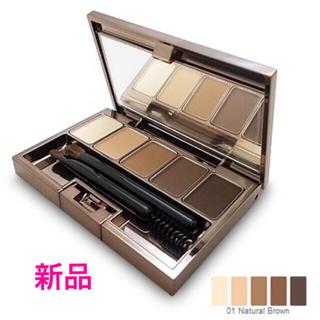 ルナソル(LUNASOL)のLUNASOL 新品 01 Natural Brown スタイリングアイゾーン(パウダーアイブロウ)