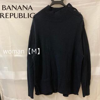 バナナリパブリック(Banana Republic)のBANANA  REPUBLIC  バナナ・リパブリック  ニットセーター(ニット/セーター)