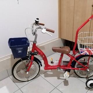 子供用自転車 12インチ