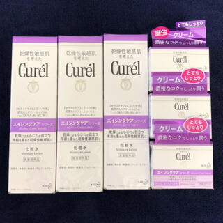 Curel - キュレル エイジングケア 化粧水 クリーム とてもしっとり 6個