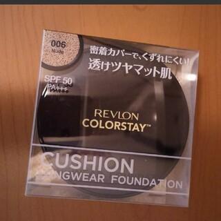 REVLON - 新品未開封 レブロン006 カラーステイクッション ロングウェアファンデーション