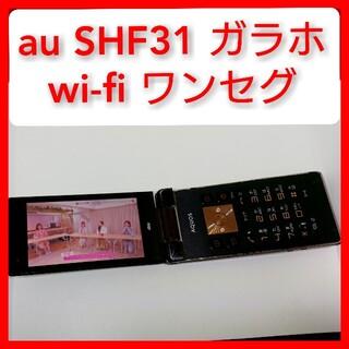 SHARP - au AQUOS K SHF31 ガラホ os4.4 シャープ ワンセグ視聴可能