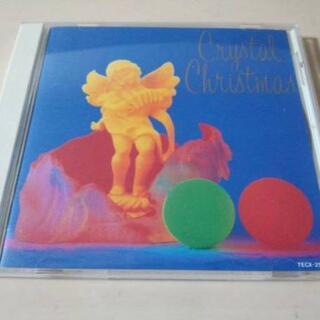 CD「クリスタル・クリスマスCRYSTAL CHRISTMAS」ガラス●恋人がサ(ヒーリング/ニューエイジ)